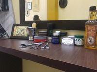 Κουρείον ο Γιώργος Barber Shop - 3