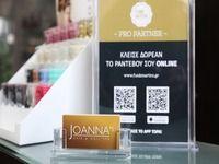 Joanna's Hair & Nail Spa - Π.Φάληρο - 15