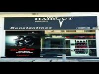 The Haircut Design  - 4