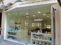 Angelopouloshair Βrazilian Keratin Experts - Πειραιάς - 3
