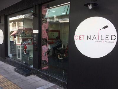 Get Nailed - Κορυδαλλός - 1
