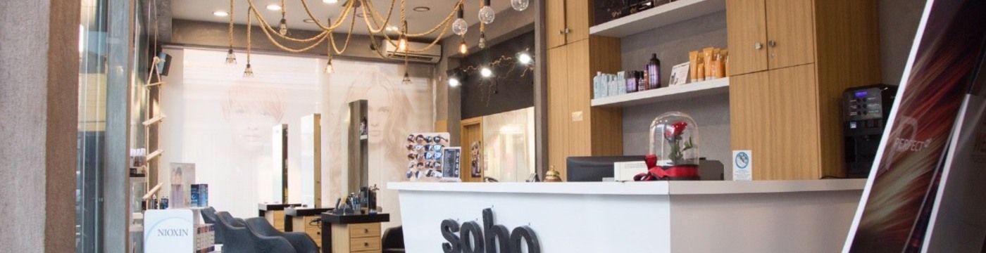 Soho by Κ & Κ